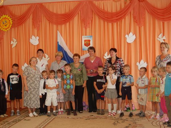российский флаг для детей